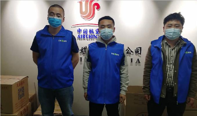 中国航空传媒有限责任公司影视制作和复制机房搬迁项目